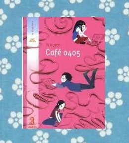 cafe0405.jpg