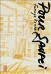 sanpei2.jpg