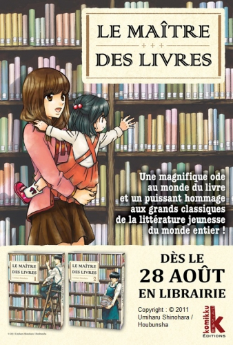 bd du mercredi,manga,challenge rentrée littéraire
